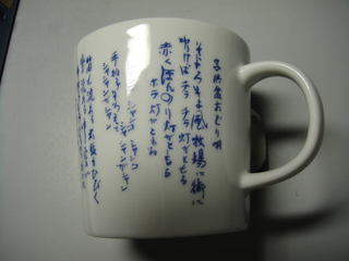 20120812-01a.jpg