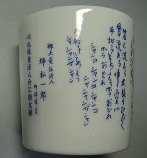 20120812-01b.jpg