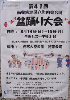 20160814-07.jpg