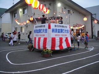 20170810-06.jpg