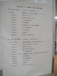 20180811-01.jpg